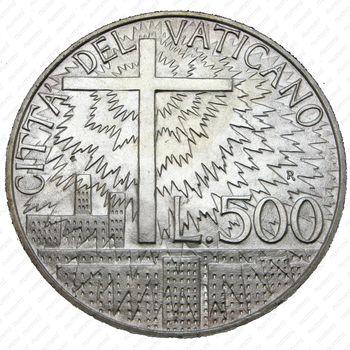 500лир 1991, социальная доктрина - Реверс