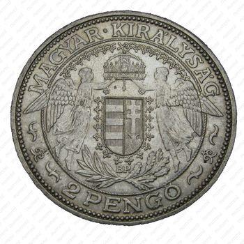 2 пенго 1929 - Аверс