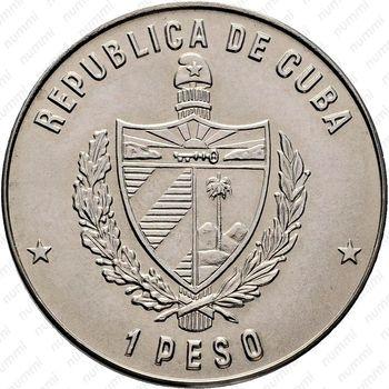 1 песо 1977, Ленин [Куба] - Аверс