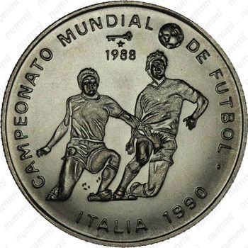 5 песо 1988, Чемпионат мира по футболу 1990, Италия [Куба] - Реверс