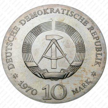 10 марок 1970, 200 лет со дня рождения Людвига ван Бетховена [Германия] - Аверс