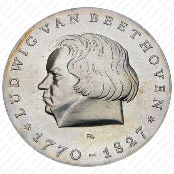 10 марок 1970, 200 лет со дня рождения Людвига ван Бетховена [Германия] - Реверс