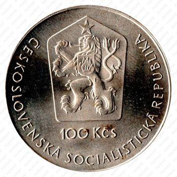 100 крон 1981, Гагарин [Словакия] - Аверс