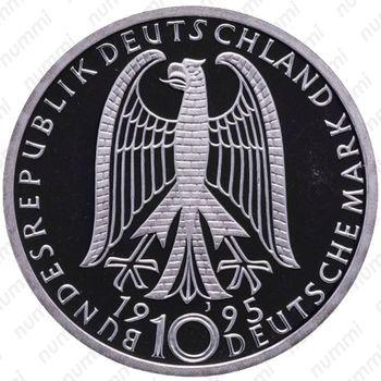 10 марок 1995, 50 лет мира [Германия] - Аверс