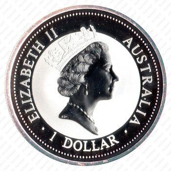 1 доллар 1996, Австралийская Кукабура (птица в полёте) [Австралия] - Аверс