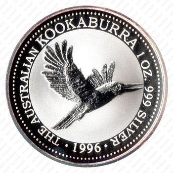 1 доллар 1996, Австралийская Кукабура (птица в полёте) [Австралия] - Реверс