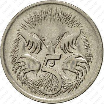 5 центов 1996 [Австралия] - Реверс