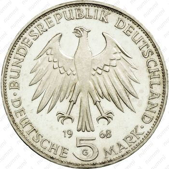 5 марок 1968, Гутенберг [Германия] - Аверс