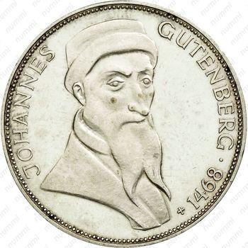 5 марок 1968, Гутенберг [Германия] - Реверс