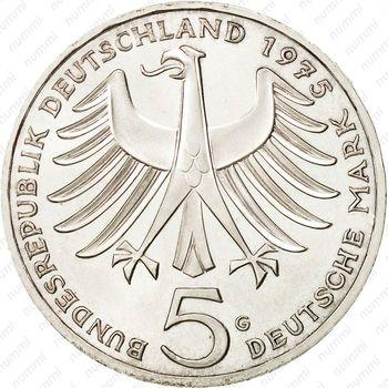 5 марок 1975, Швейцер [Германия] - Аверс