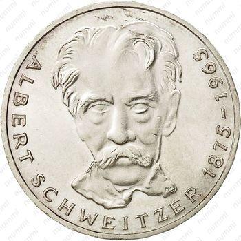 5 марок 1975, Швейцер [Германия] - Реверс