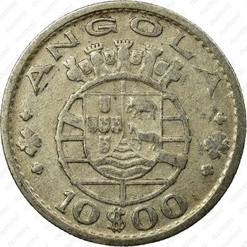 10 эскудо 1952 [Ангола] - Аверс