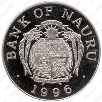1 доллар 1996, Королева-мать - Осмотр Букингемского дворца после бомбардировки [Австралия] - Аверс
