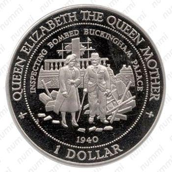 1 доллар 1996, Королева-мать - Осмотр Букингемского дворца после бомбардировки [Австралия] - Реверс
