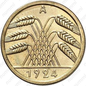 50 пфеннигов 1924