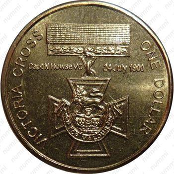 1 доллар 2000, Крест Виктории