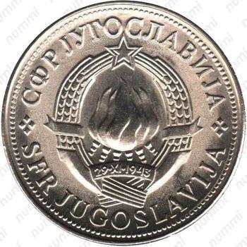 10 динаров 1980