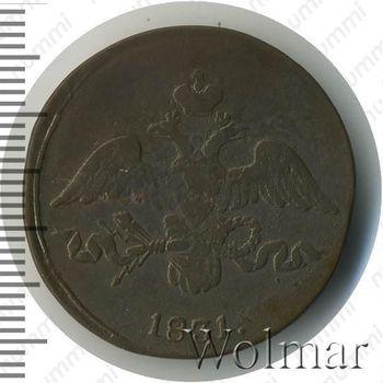 2 копейки 1831, СМ - Аверс