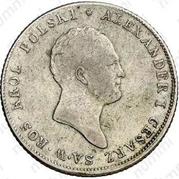 """2 злотых 1819, IB, портрет нового образца. """"Малая голова"""" - Аверс"""