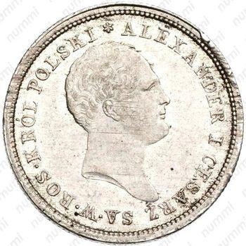 2 злотых 1823, IB - Аверс