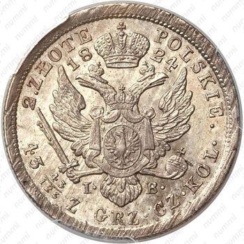 2 злотых 1824, IB - Реверс