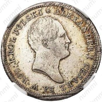2 злотых 1825, IB - Аверс
