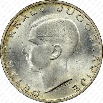 20 динаров 1938