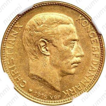 20 крон 1916