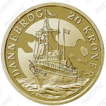 20 крон 2008, королевская яхта Dannebrog