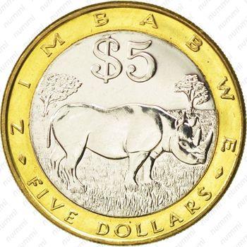 5 долларов 2002