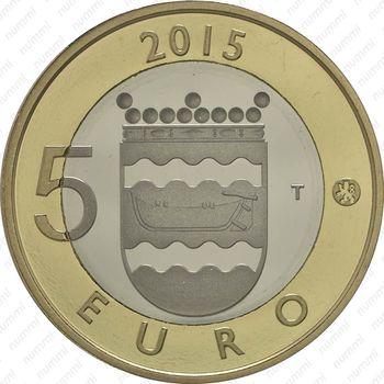 5 евро 2015, ёж - Аверс