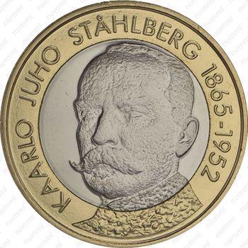 5 евро 2016, Каарло Юхо Стольберг - Реверс
