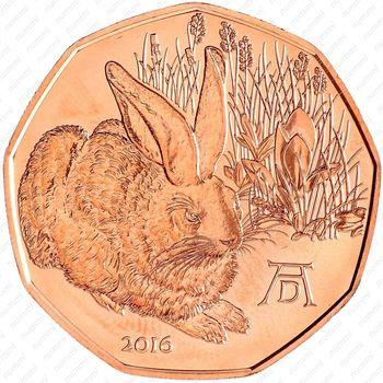 5 евро 2016, заяц