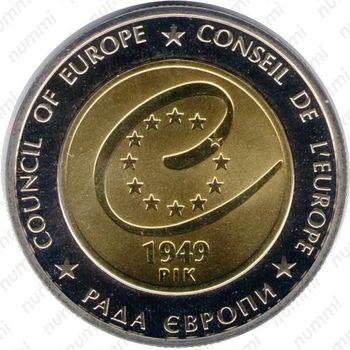 5 гривен 2009, Совет Европы