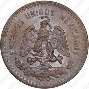 5 сентаво 1920