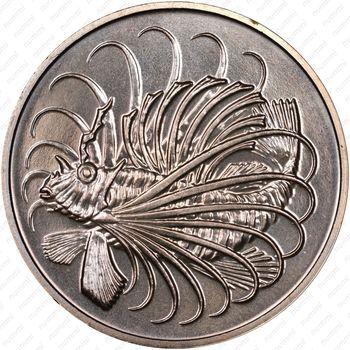 50 центов 1980, крылатка-зебра