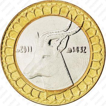 50 динаров 2011