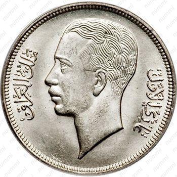 50 филсов 1938