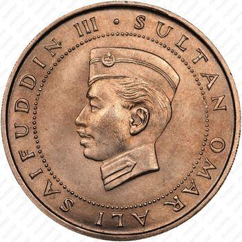 50 сенов 1967