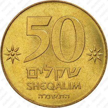 50 шекелей 1985, Давид Бен-Гурион