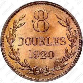 8 дублей 1920, H