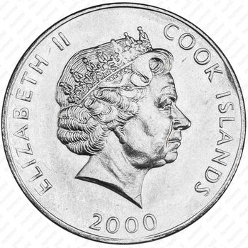 5 центов 2000, еда миру