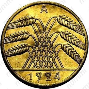 10 пфеннигов 1924