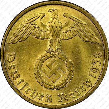 10 рейхспфеннигов 1938
