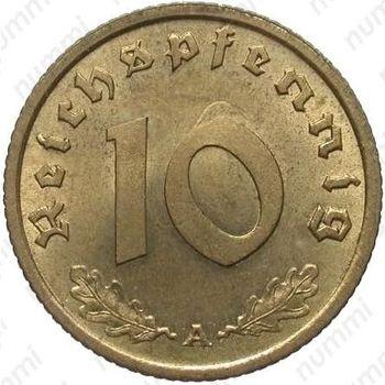 10 рейхспфеннигов 1939