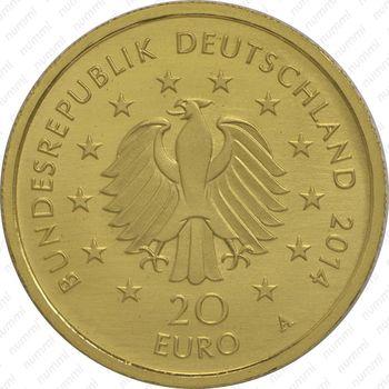 20 евро 2014, Каштан
