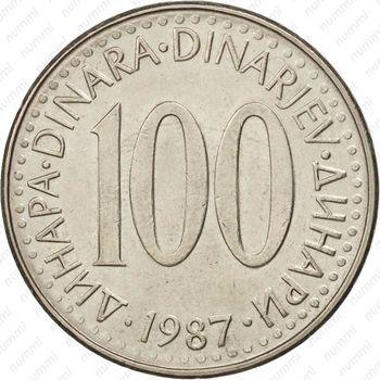 100 динаров 1987