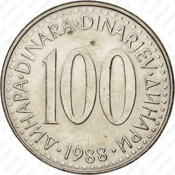 100 динаров 1988