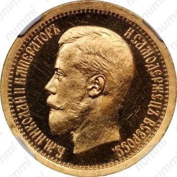 2/3 империала-10 русов 1895