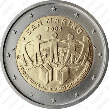 2 евро 2008, межкультурный диалог - Аверс